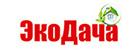 Семена оптом в Иркутске. Работаем с 2004 года. Более 3 500 товаров. Доставка в регионы России.